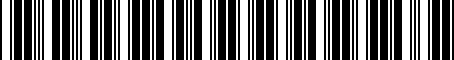 Barcode for 04792112AE