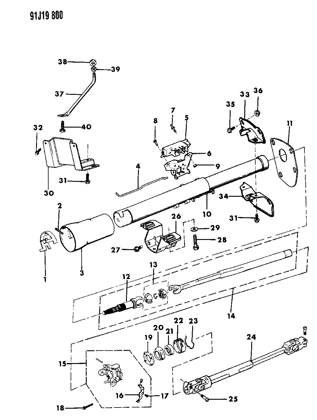 1994 jeep wrangler yj steering column parts