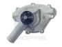 Water Pump, Aluminum, Race, use with Timing Chain Cover P4876632
